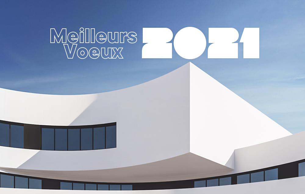 """Perspective 3D de l'école de guillermy blancheavec sa facade courbe avec le texte """"Meilleurs voeux 2021"""" sur fond de ciel bleu."""
